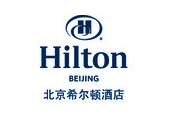 北京xi尔顿酒店